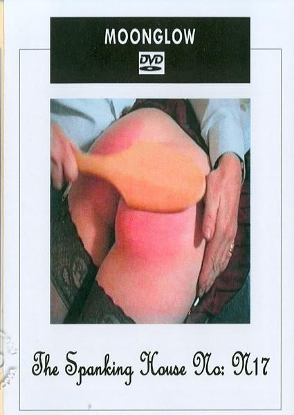 The Spanking House Box Cover
