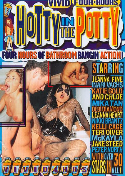Hotty In The Potty Box Cover
