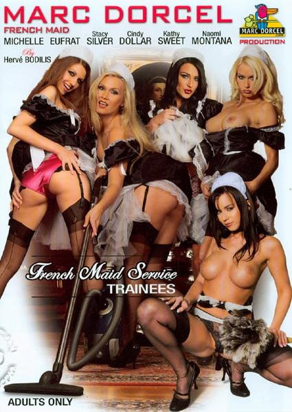 French Maid Service Trainees Box Cover