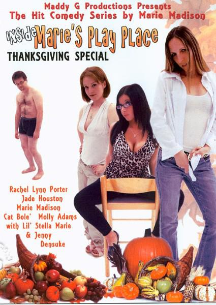 Inside Marie's Play Place - Thanksgiving Special Box Cover
