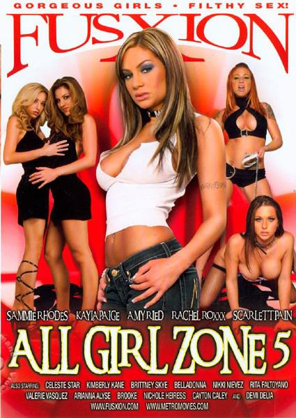 All Girl Zone 5 Box Cover