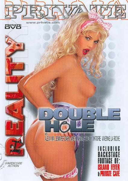 Private Reality 18 - Double Hole Box Cover