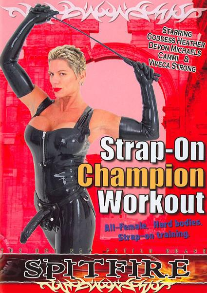 Strap-On Champion Workout Box Cover