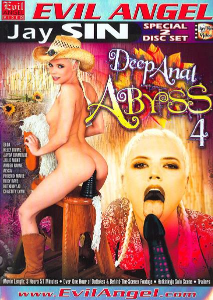 Deep Anal Abyss 4 (Disc 1) Box Cover
