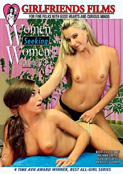 Women Seeking Women Volume 73 Box Cover