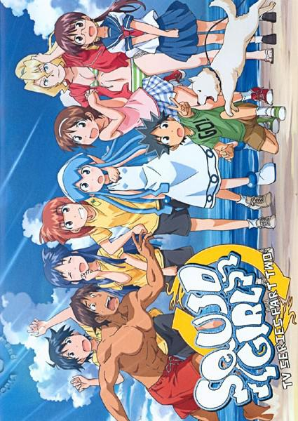 Squid Girl - Season One (Disc 4) Box Cover