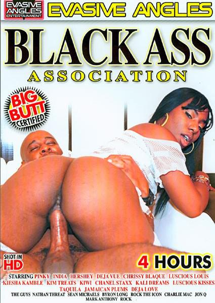 Black Ass Association Box Cover