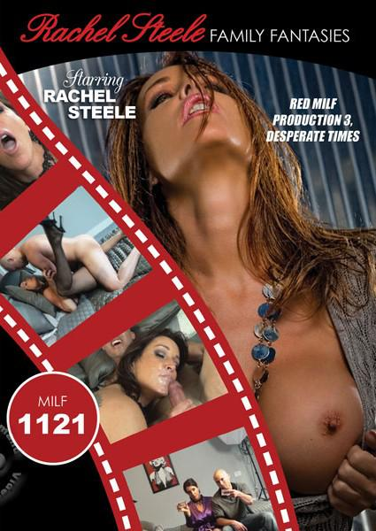 Family Fantasies - MILF 1121 - Red MILF Production 3, Desperate Times Box Cover