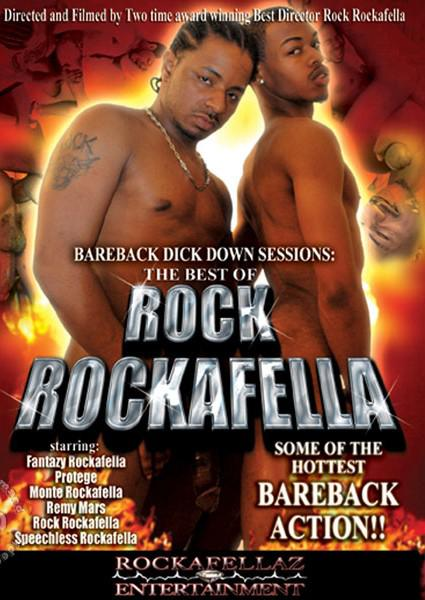 Bareback Dick Down Sessions: The Best Of Rock Rockafella Box Cover