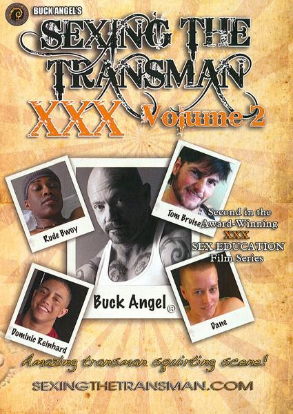 Buck Angel's Sexing The Transman XXX Volume 2 Box Cover