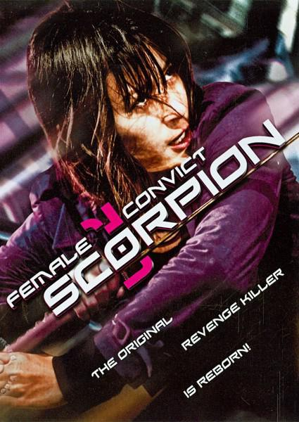 Female Convict Scorpion Box Cover