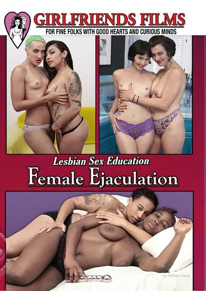 Lesbian Sex Education: Female Ejaculation Box Cover