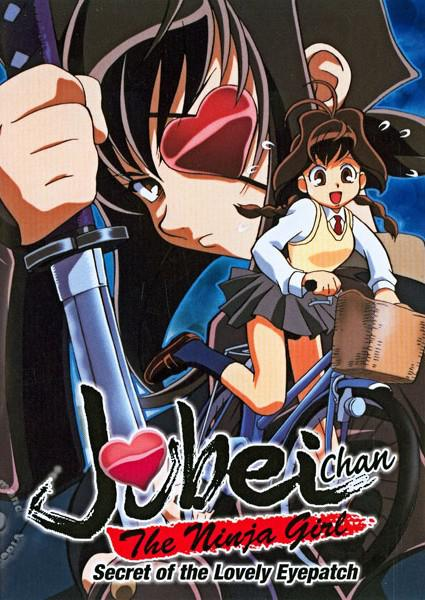 Jubei Chan: The Secret of the Lovely Eyepatch Episode 3 Box Cover