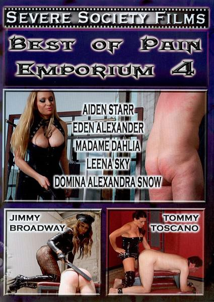 Best Of Pain Emporium 4 Box Cover