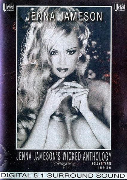 Jenna Jameson's Wicked Anthology Volume Three: 1997-1998 Box Cover
