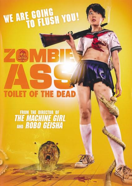 Zombie Ass: Toilet of the Dead Box Cover