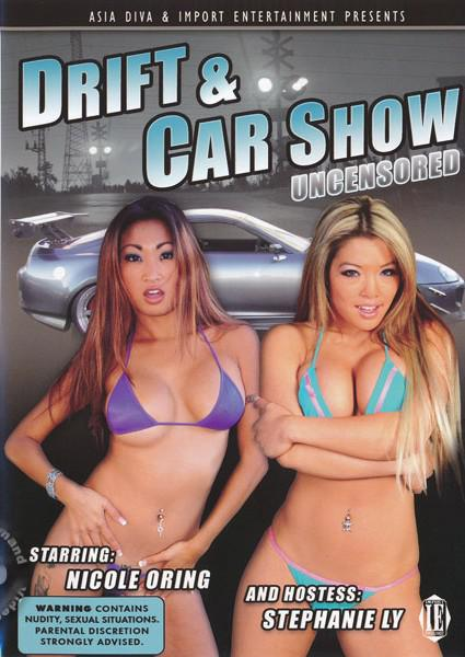 Drift & Car Show Uncensored (022891460695) Box Cover
