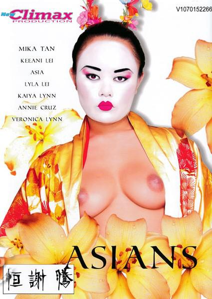 Asians Box Cover