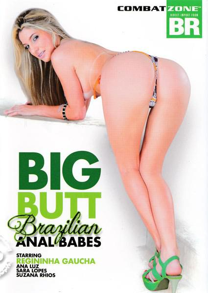 big butt anal pay per view