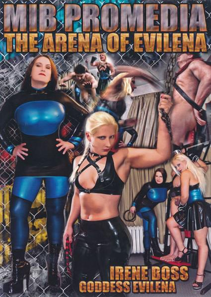 The Arena Of Evilena Box Cover