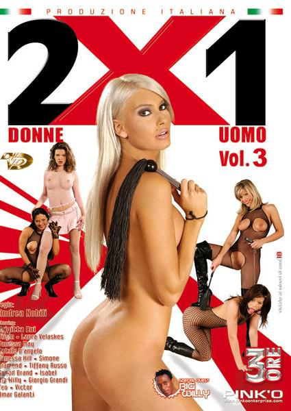 2 Donne X 1 Uomo Vol.3 Box Cover