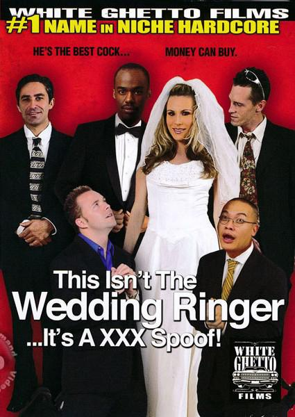 This Isn't The Wedding Ringer Box Cover