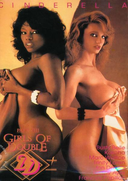 Girls Of Double D Part VIII Box Cover