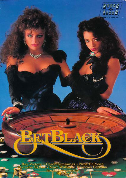 Bet Black Box Cover