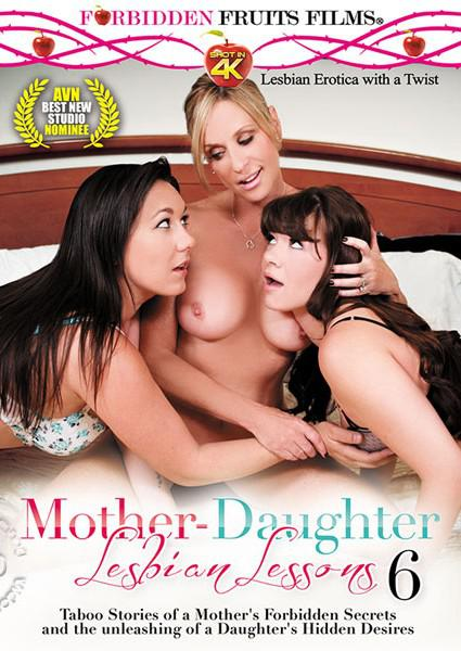 from Fabian mother daughter slut sex