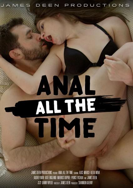 Consider, all anal all the time
