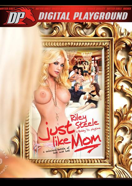Just Like Mom Box Cover