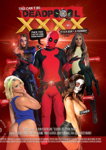 This Can't Be Deadpool XXX+X Box Cover