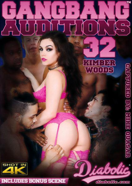 Gangbang Auditions 32 Box Cover