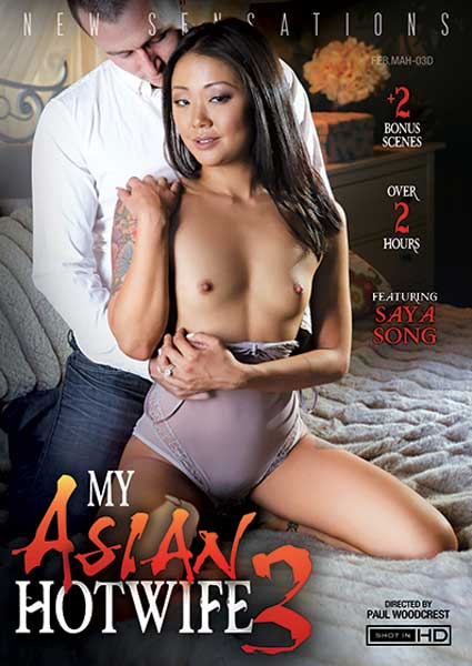 My Asian Hotwife 3 Box Cover