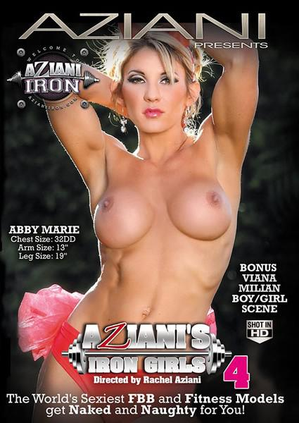 Aziani's Iron Girls 4 Box Cover