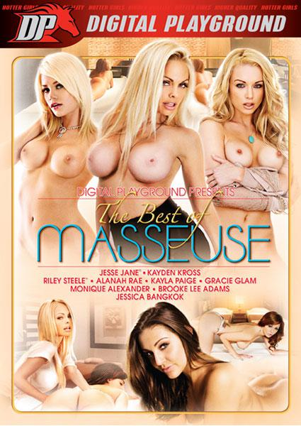 The Best Of Masseuse Box Cover