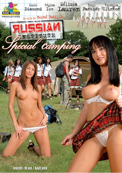 Russian Institute Lesson 9 - Special Camping (English) Box Cover