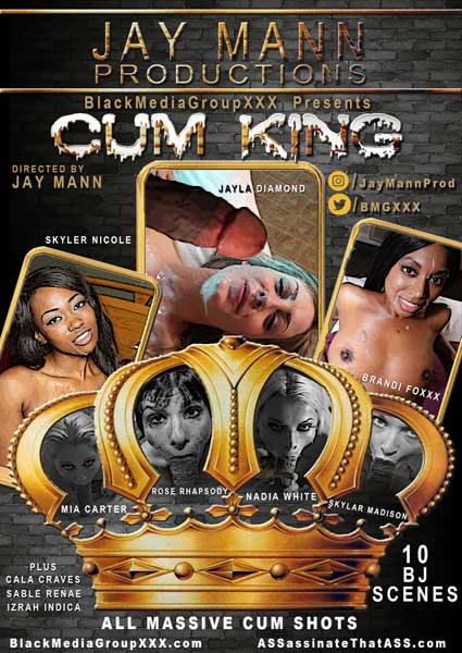 The Cum King Box Cover