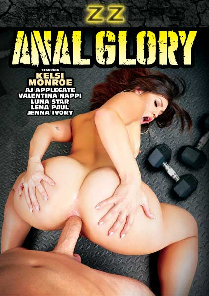 Anal Glory Box Cover