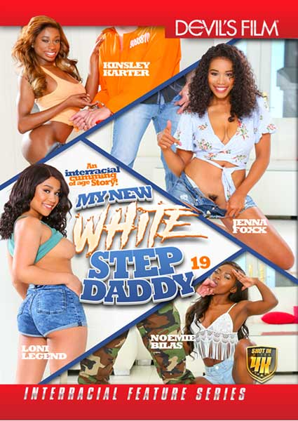 My New White Step Daddy 19 Box Cover