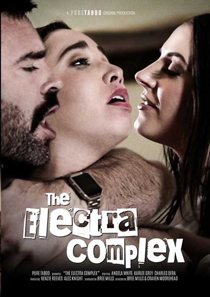 The Electra Complex Box Cover - Login to see Back