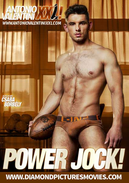Power Jock Box Cover