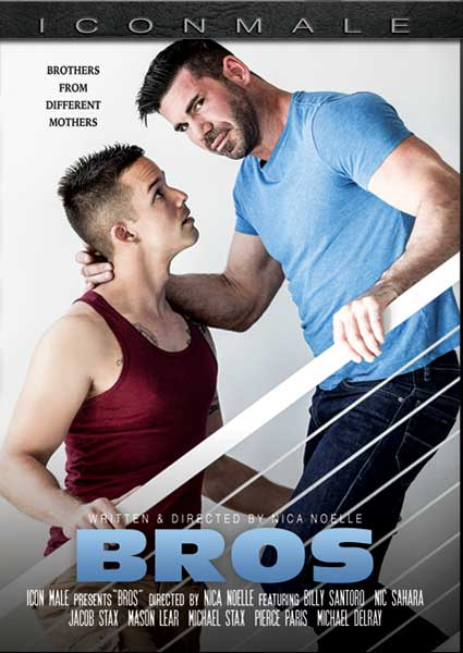 Bros Box Cover