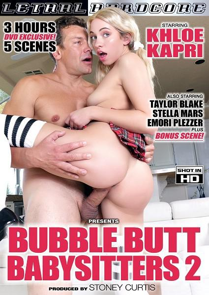 Bubble Butt Babysitters 2 Box Cover