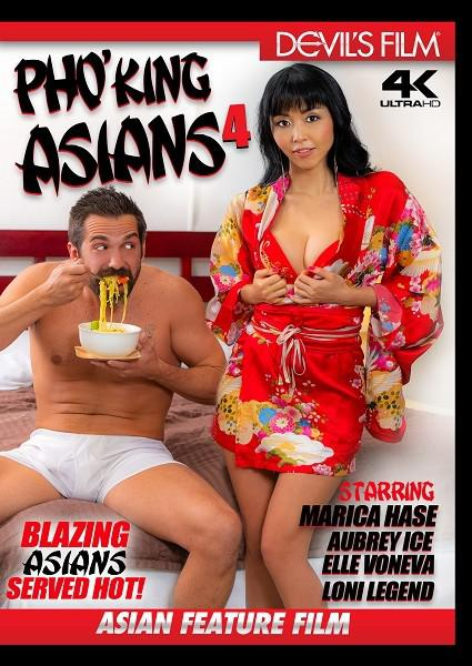 Pho'King Asians 4 Box Cover
