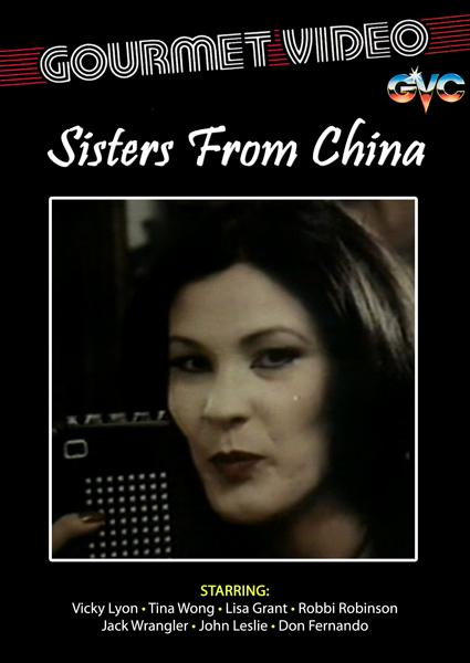 Sisters From China Box Cover