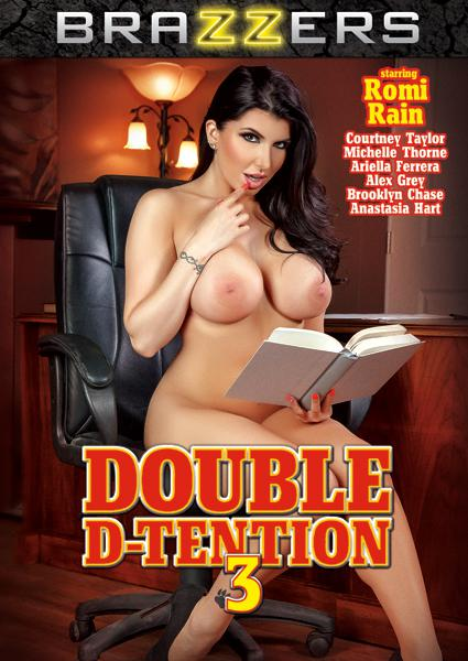 Double D-Tention 3 Box Cover