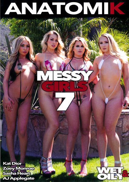 Messy Girls 7 - Wet & Oily Box Cover