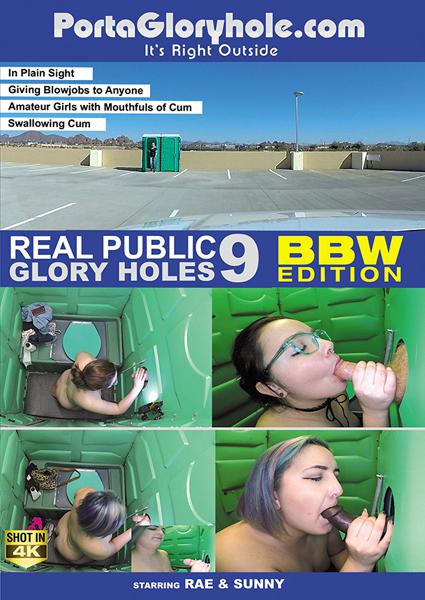 Real Public Glory Holes 9 - BBW Edition Box Cover