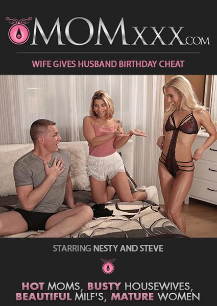 Husband Shares His Wife Friend